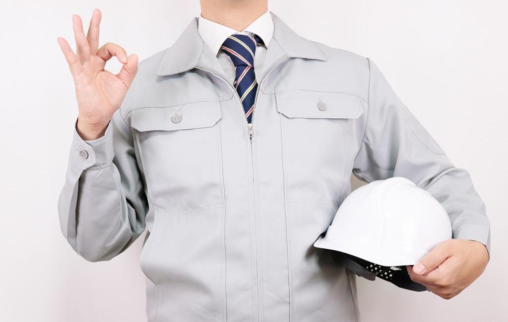 手に職をつけたい人にオススメな鉄骨工事